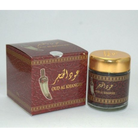 Incense Agarwood perfume of Saudi Arabia -50 gr