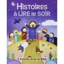 Children's books and comics
