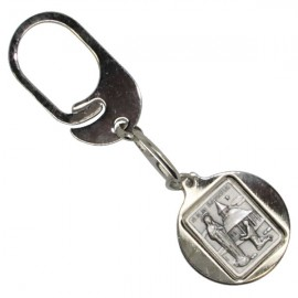 Banneux N.D. appearance key ring